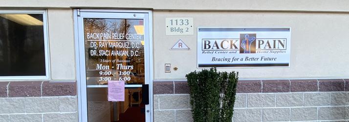 Chiropractor Vineland NJ Office Door